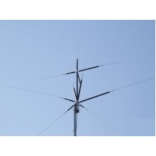 Harvest HVU-8 Eight Band base station antenna