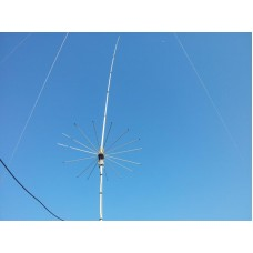 Sirio 2016 (26.4 - 28.2 Mhz) Tunable Base Antenna